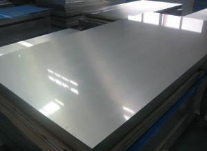 На фото - мартенситная сталь, slide-dv.ru