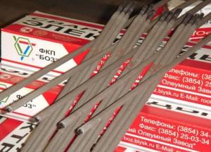 Электроды для ручной сварки – какие используются? фото