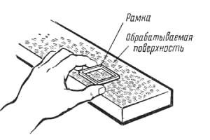 Фото проверки качества шабрения спецрамкой, ktovdome.ru