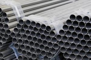 На фото - производство нержавеющих стальных труб, kvant7.ru