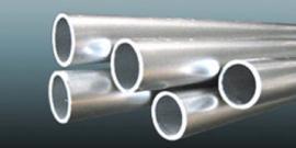 Алюминиевая труба – виды, применение, производство и особенности