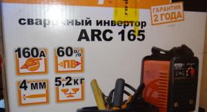 Фото покупки инвертора Сварог ARC 165 серии J6501, avito.ru
