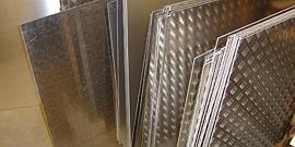 Рифленый алюминиевый лист – уникальный по функциональности металлопрокат