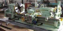 ДИП-500 – токарно-винторезный станок для единичных работ