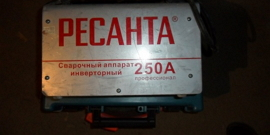 Ресанта САИ-250 – промышленный инвертор для работы от сети 220 В