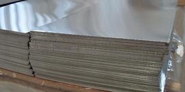 Алюминиевый прокат – используется везде!