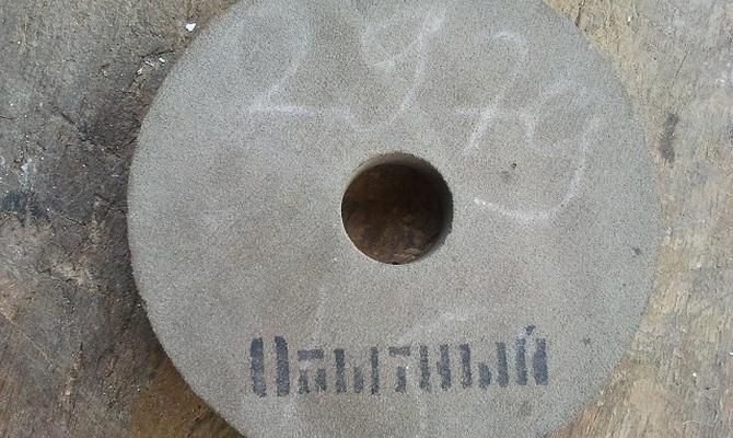 Каковы характеристики шлифовальных кругов по ГОСТ – основные обозначения