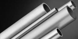 Труба горячедеформированная бесшовная – технические требования и характеристики металлопроката
