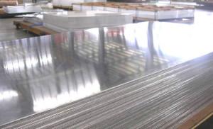 Плоский алюминиевый лист – ГОСТ, виды изделий
