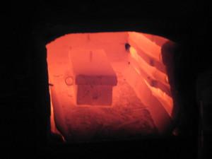 На фото - изотермический отжиг, ua.all.biz