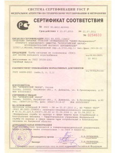 Труба чугунная канализационная – сертификаты, достоинства