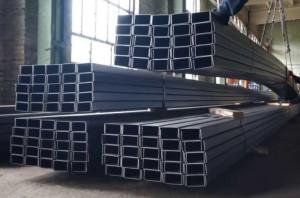 Фото гнутых стальных швеллеров, ptk-promstal.ru