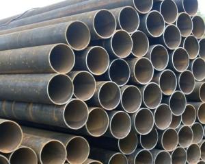 На фото - электросварные прямошовные трубы, 1metall.nastart.com.ua