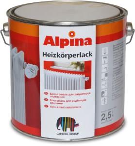 На фото - эмаль для покраски медных труб для отопления, o-trubah.ru