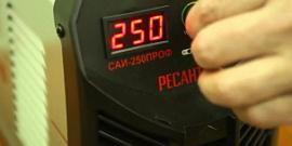 Ресанта САИ 250ПРОФ – инвертор для профессиональной сварки