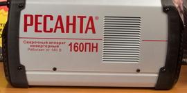Ресанта САИ 160 – для сварки в бытовых условиях