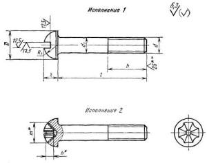 На фото - чертеж винта с полукруглой головкой ГОСТ 17473, vashdom.ru