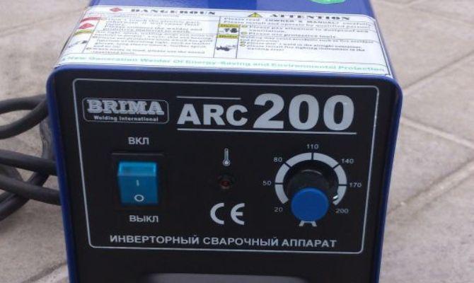 BRIMA ARC 200